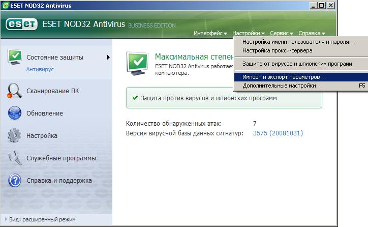 Скачать Eset NOD32 Anti-Virus & Smart Security 3.0.669 Cracked на 67.